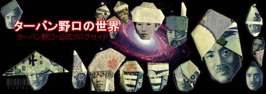 Nogchi_blog