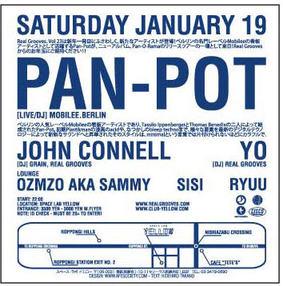 Panpot_flyer2