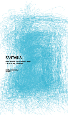 Grain_fantasia_flyer_front